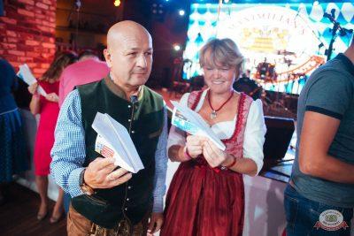 «Октоберфест-2018»: выбор Короля и Королевы (первый тур), 22 сентября 2018 - Ресторан «Максимилианс» Екатеринбург - 18