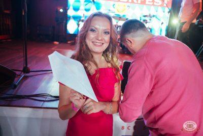 «Октоберфест-2018»: выбор Короля и Королевы (первый тур), 22 сентября 2018 - Ресторан «Максимилианс» Екатеринбург - 19