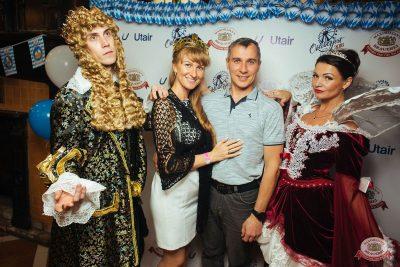«Октоберфест-2018»: выбор Короля и Королевы (первый тур), 22 сентября 2018 - Ресторан «Максимилианс» Екатеринбург - 2