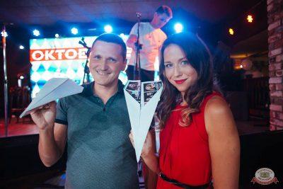 «Октоберфест-2018»: выбор Короля и Королевы (первый тур), 22 сентября 2018 - Ресторан «Максимилианс» Екатеринбург - 20