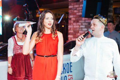 «Октоберфест-2018»: выбор Короля и Королевы (первый тур), 22 сентября 2018 - Ресторан «Максимилианс» Екатеринбург - 21