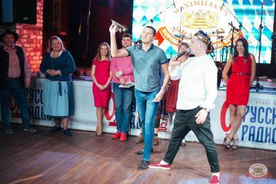 «Октоберфест-2018»: выбор Короля и Королевы (первый тур), 22 сентября 2018 - Ресторан «Максимилианс» Екатеринбург - 22