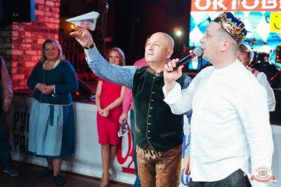 «Октоберфест-2018»: выбор Короля и Королевы (первый тур), 22 сентября 2018 - Ресторан «Максимилианс» Екатеринбург - 23