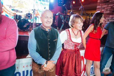 «Октоберфест-2018»: выбор Короля и Королевы (первый тур), 22 сентября 2018 - Ресторан «Максимилианс» Екатеринбург - 25
