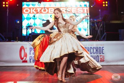 «Октоберфест-2018»: выбор Короля и Королевы (первый тур), 22 сентября 2018 - Ресторан «Максимилианс» Екатеринбург - 27