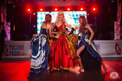 «Октоберфест-2018»: выбор Короля и Королевы (первый тур), 22 сентября 2018 - Ресторан «Максимилианс» Екатеринбург - 28