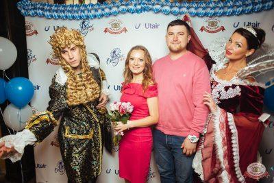 «Октоберфест-2018»: выбор Короля и Королевы (первый тур), 22 сентября 2018 - Ресторан «Максимилианс» Екатеринбург - 3