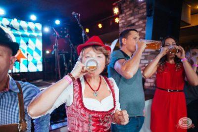 «Октоберфест-2018»: выбор Короля и Королевы (первый тур), 22 сентября 2018 - Ресторан «Максимилианс» Екатеринбург - 31