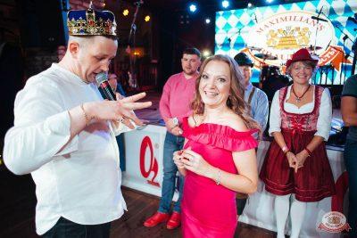 «Октоберфест-2018»: выбор Короля и Королевы (первый тур), 22 сентября 2018 - Ресторан «Максимилианс» Екатеринбург - 33