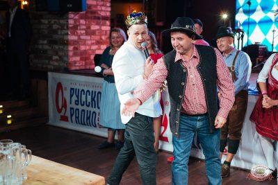 «Октоберфест-2018»: выбор Короля и Королевы (первый тур), 22 сентября 2018 - Ресторан «Максимилианс» Екатеринбург - 35