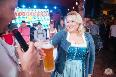 «Октоберфест-2018»: выбор Короля и Королевы (первый тур), 22 сентября 2018 - Ресторан «Максимилианс» Екатеринбург - 38