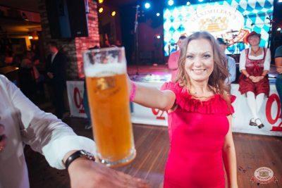 «Октоберфест-2018»: выбор Короля и Королевы (первый тур), 22 сентября 2018 - Ресторан «Максимилианс» Екатеринбург - 39