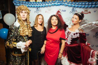 «Октоберфест-2018»: выбор Короля и Королевы (первый тур), 22 сентября 2018 - Ресторан «Максимилианс» Екатеринбург - 4
