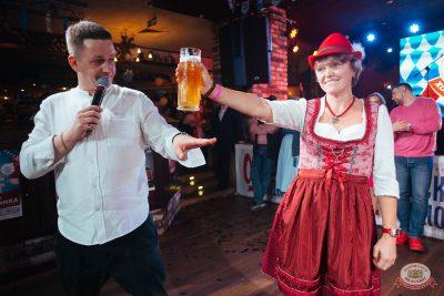 «Октоберфест-2018»: выбор Короля и Королевы (первый тур), 22 сентября 2018 - Ресторан «Максимилианс» Екатеринбург - 40