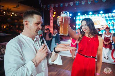 «Октоберфест-2018»: выбор Короля и Королевы (первый тур), 22 сентября 2018 - Ресторан «Максимилианс» Екатеринбург - 41