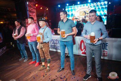 «Октоберфест-2018»: выбор Короля и Королевы (первый тур), 22 сентября 2018 - Ресторан «Максимилианс» Екатеринбург - 43