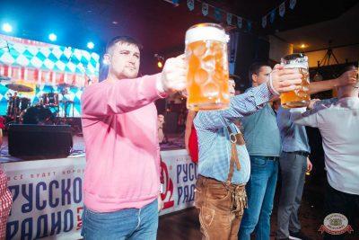 «Октоберфест-2018»: выбор Короля и Королевы (первый тур), 22 сентября 2018 - Ресторан «Максимилианс» Екатеринбург - 44