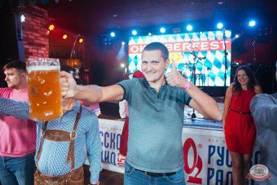 «Октоберфест-2018»: выбор Короля и Королевы (первый тур), 22 сентября 2018 - Ресторан «Максимилианс» Екатеринбург - 46