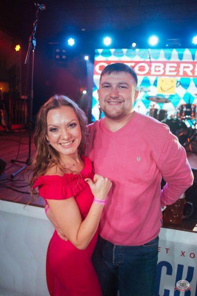 «Октоберфест-2018»: выбор Короля и Королевы (первый тур), 22 сентября 2018 - Ресторан «Максимилианс» Екатеринбург - 47