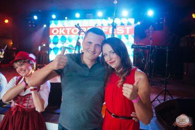 «Октоберфест-2018»: выбор Короля и Королевы (первый тур), 22 сентября 2018 - Ресторан «Максимилианс» Екатеринбург - 48
