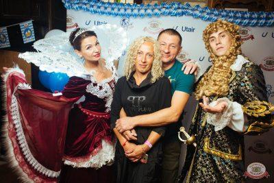 «Октоберфест-2018»: выбор Короля и Королевы (первый тур), 22 сентября 2018 - Ресторан «Максимилианс» Екатеринбург - 5