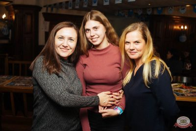 «Октоберфест-2018»: выбор Короля и Королевы (первый тур), 22 сентября 2018 - Ресторан «Максимилианс» Екатеринбург - 52