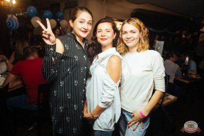 «Октоберфест-2018»: выбор Короля и Королевы (первый тур), 22 сентября 2018 - Ресторан «Максимилианс» Екатеринбург - 55