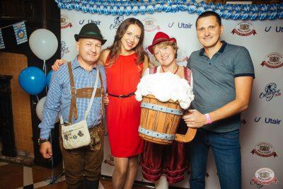«Октоберфест-2018»: выбор Короля и Королевы (первый тур), 22 сентября 2018 - Ресторан «Максимилианс» Екатеринбург - 56