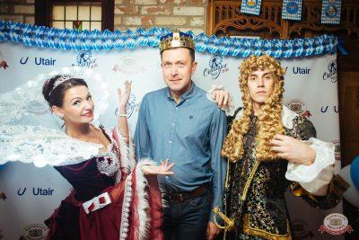 «Октоберфест-2018»: выбор Короля и Королевы (первый тур), 22 сентября 2018 - Ресторан «Максимилианс» Екатеринбург - 6