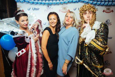 «Октоберфест-2018»: выбор Короля и Королевы (первый тур), 22 сентября 2018 - Ресторан «Максимилианс» Екатеринбург - 7