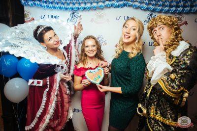 «Октоберфест-2018»: выбор Короля и Королевы (первый тур), 22 сентября 2018 - Ресторан «Максимилианс» Екатеринбург - 8