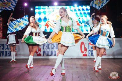 «Октоберфест-2018»: выбор Короля и Королевы (первый тур), 22 сентября 2018 - Ресторан «Максимилианс» Екатеринбург - 9