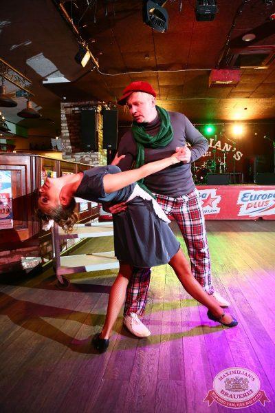 Конкурс «Давайте потанцуем»: тур первый, 1 сентября 2016 - Ресторан «Максимилианс» Екатеринбург - 01
