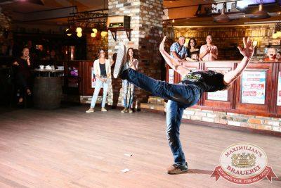 Конкурс «Давайте потанцуем»: тур первый, 1 сентября 2016 - Ресторан «Максимилианс» Екатеринбург - 03