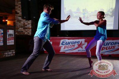 Конкурс «Давайте потанцуем»: тур первый, 1 сентября 2016 - Ресторан «Максимилианс» Екатеринбург - 05