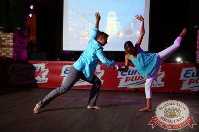 Конкурс «Давайте потанцуем»: тур первый, 1 сентября 2016 - Ресторан «Максимилианс» Екатеринбург - 06