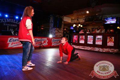 Конкурс «Давайте потанцуем»: тур первый, 1 сентября 2016 - Ресторан «Максимилианс» Екатеринбург - 07