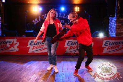 Конкурс «Давайте потанцуем»: тур первый, 1 сентября 2016 - Ресторан «Максимилианс» Екатеринбург - 08
