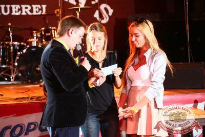 Конкурс «Давайте потанцуем»: тур первый, 1 сентября 2016 - Ресторан «Максимилианс» Екатеринбург - 11
