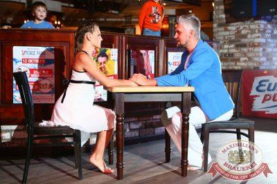 Конкурс «Давайте потанцуем»: тур первый, 1 сентября 2016 - Ресторан «Максимилианс» Екатеринбург - 12