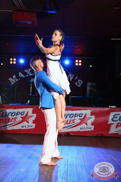 Конкурс «Давайте потанцуем»: тур первый, 1 сентября 2016 - Ресторан «Максимилианс» Екатеринбург - 13