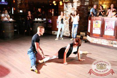 Конкурс «Давайте потанцуем»: тур первый, 1 сентября 2016 - Ресторан «Максимилианс» Екатеринбург - 16