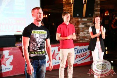 Конкурс «Давайте потанцуем»: тур первый, 1 сентября 2016 - Ресторан «Максимилианс» Екатеринбург - 17