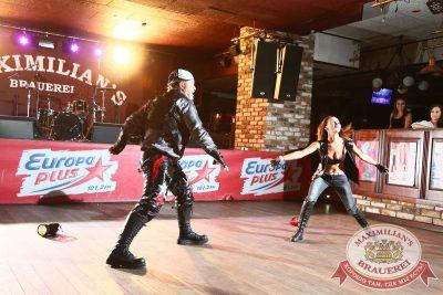 Конкурс «Давайте потанцуем»: тур первый, 1 сентября 2016 - Ресторан «Максимилианс» Екатеринбург - 18