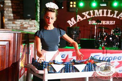 Конкурс «Давайте потанцуем»: тур первый, 1 сентября 2016 - Ресторан «Максимилианс» Екатеринбург - 20