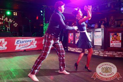 Конкурс «Давайте потанцуем»: тур первый, 1 сентября 2016 - Ресторан «Максимилианс» Екатеринбург - 21