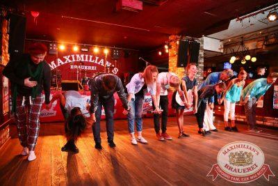Конкурс «Давайте потанцуем»: тур первый, 1 сентября 2016 - Ресторан «Максимилианс» Екатеринбург - 23