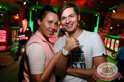 Конкурс «Давайте потанцуем»: тур первый, 1 сентября 2016 - Ресторан «Максимилианс» Екатеринбург - 25