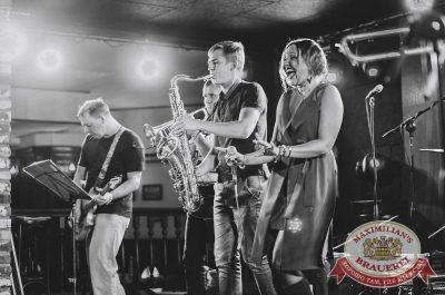 Конкурс «Maximilian's Band-2017», второй отборочный тур, 21 сентября 2017 - Ресторан «Максимилианс» Екатеринбург - 20