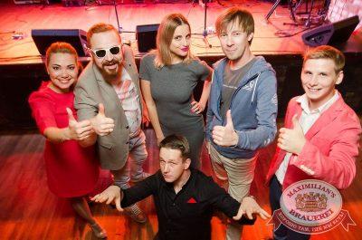 Конкурс «Maximilian's Band-2017», второй отборочный тур, 21 сентября 2017 - Ресторан «Максимилианс» Екатеринбург - 25